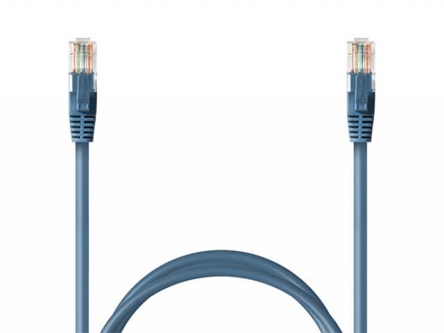 Cable Patchcord 5.0M TP-LINK TL-EC505EM